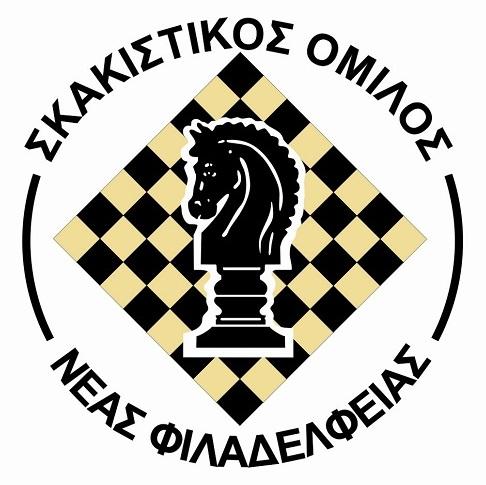 Ανοικτή επιστολή στα σωματεία, τους αθλητές και τους φίλους του σκακιού